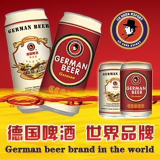 德国啤酒专家集团有限公司_德国啤酒最新招商政策