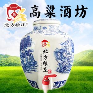 东北纯粮散酒北方粮庄高粱酒坊_纯粮散酒最新招商政策