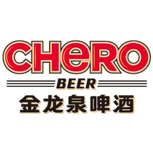 英博金龙泉啤酒(湖北)有限公司_金龙泉啤酒最新招商政策