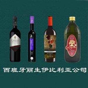 西班牙丽生伊比利亚有限公司_葡歌红酒和丽生橄榄油招商信息