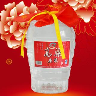 黑龙江火丰酒业有限公司_高粱原浆酒最新招商政策